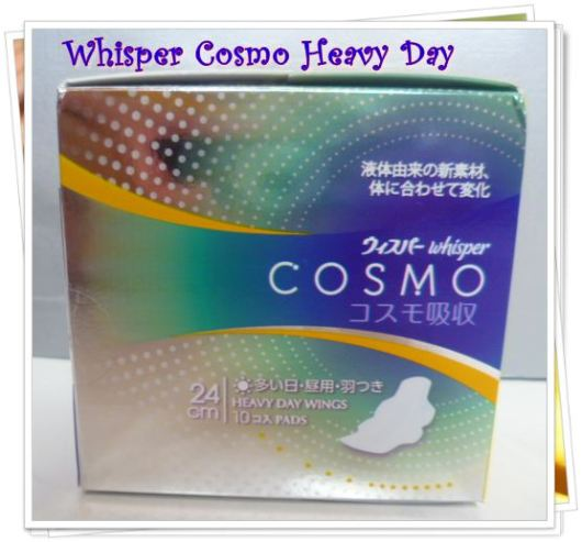 Whisper Cosmo Heavy Day